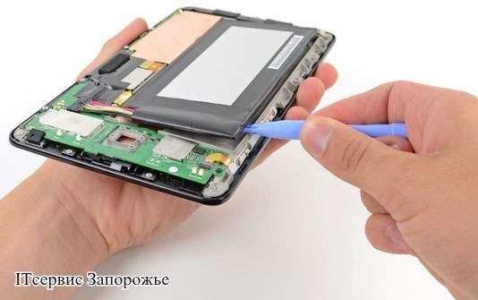 Ремонт планшетов в Запорожье
