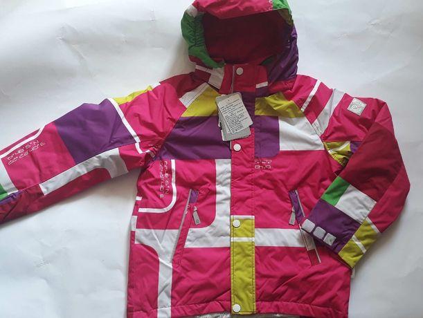 Зимняя куртка Reima Zosma