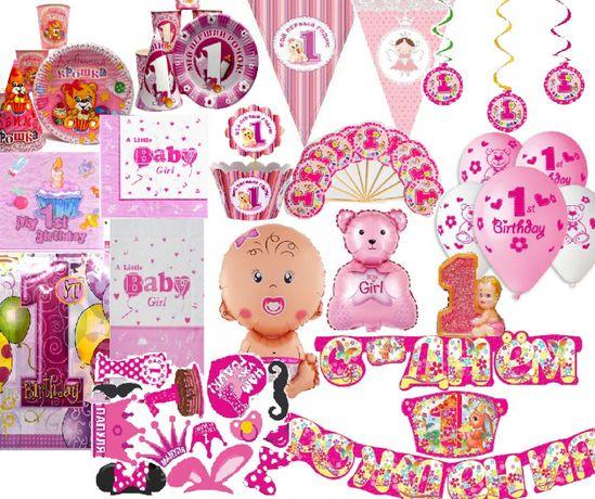 Декор на первый годик, годовасие, рочок) розовый, голубой