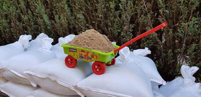 Piasek do piaskownicy czysty przesiewany 30 kg