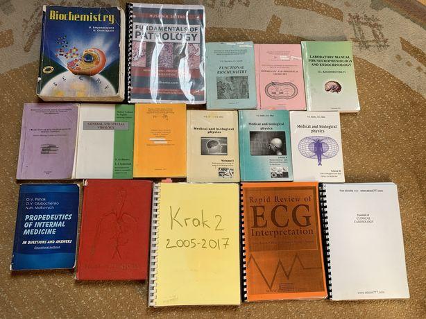 Medical literature for students Гистология Биохимия Анатомия екг