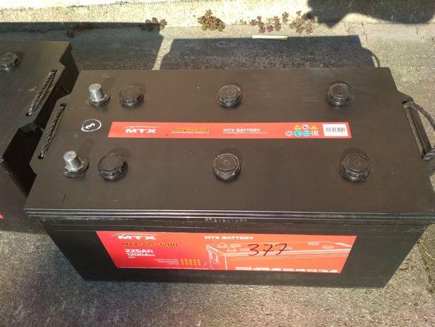 Akumulatory 12v 225ah
