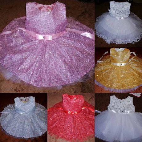 Блестящие платья на годик