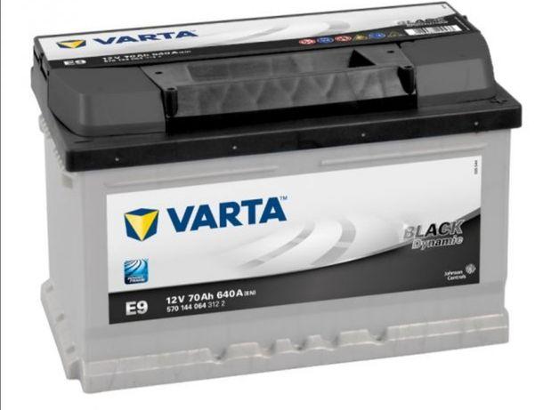 Vendo bateria varta 70ah (nova)