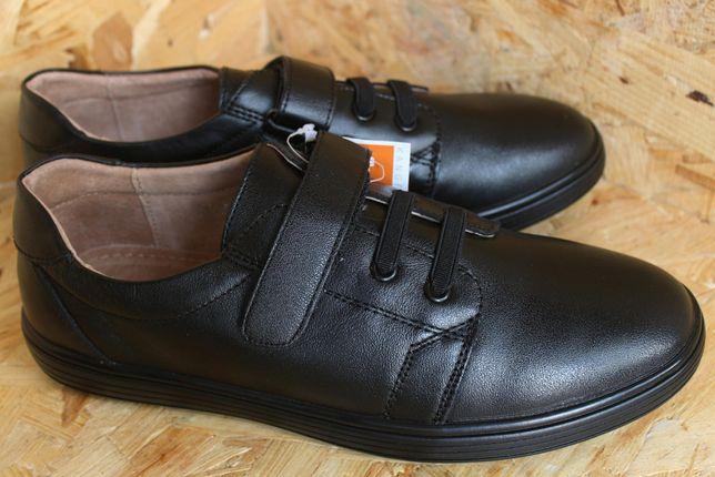 Туфли спортивные кеды, подростковые для мальчика, на липучке кожаные