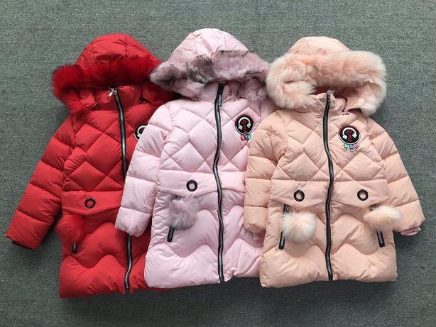 Куртка демисезонная для девочек, на рост от 110см до 128см
