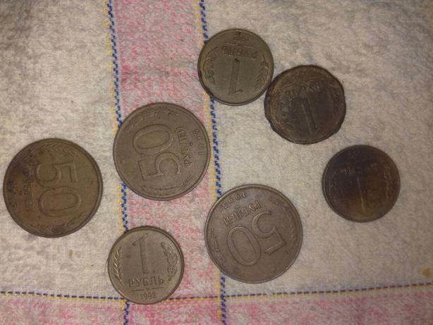 монеты ссср рф