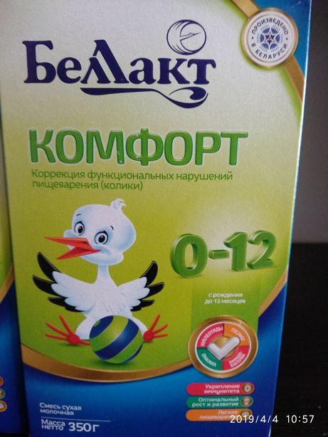 Комфорт Беллакт Тм