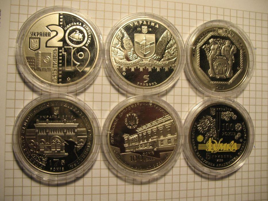 Монеты Украины 5гр нейзельберг Харьков - изображение 1