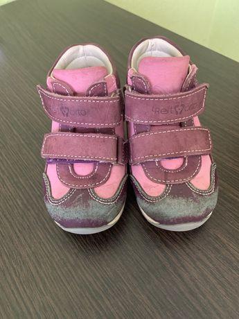 Детская ботинки, 4rest-orto, ортопедическая, плоско-вальгусная