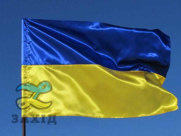 Флаг Украины из атласа (Прапор України)