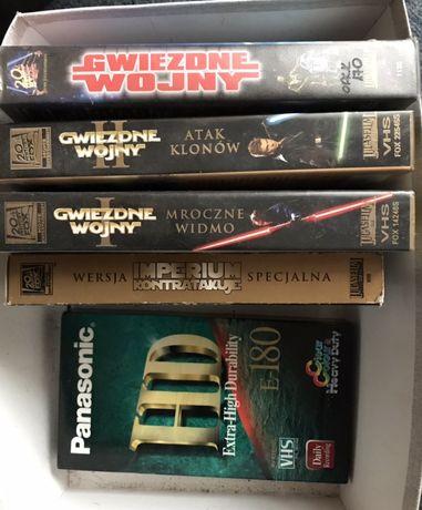 Gwiezdne wojny VHS
