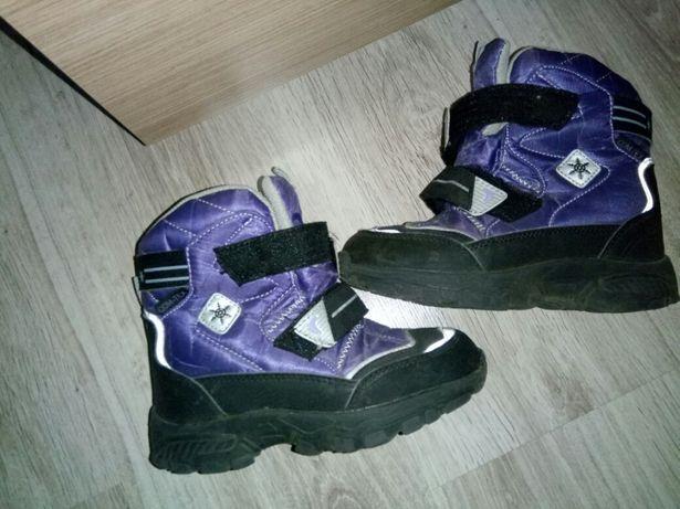 Buty zimowe/śniegowce 30