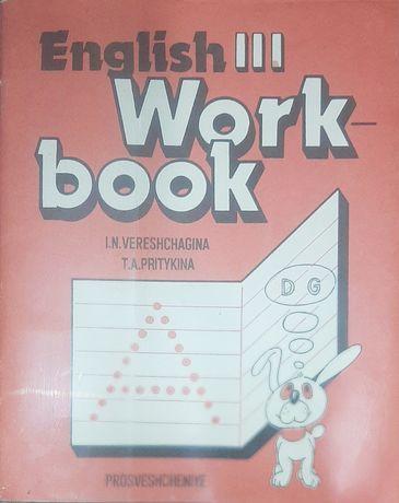 Английский 3й класс, Верещагина, рабочая тетрадь и ридер в PDF