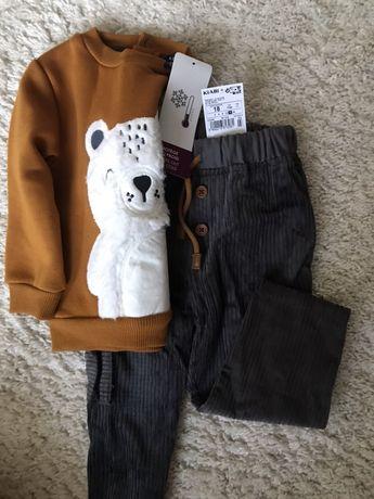 Кофтинка+штани