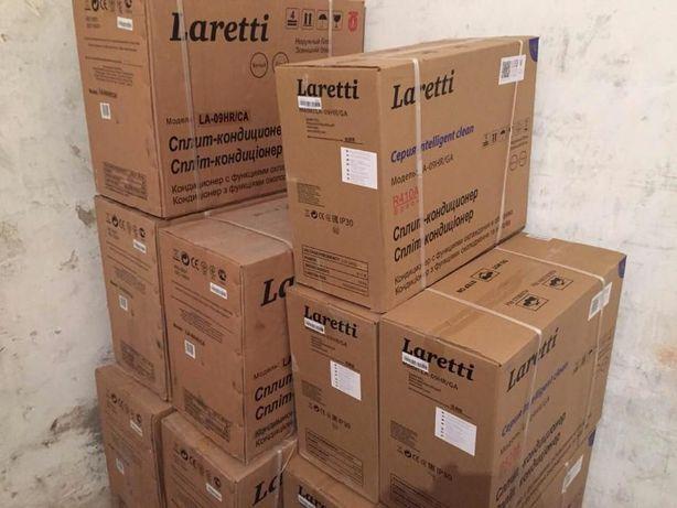 Инверторный кондиционер Laretti-12 (зима-лето) до-15С