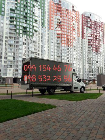 Грузоперевозки(Вантажні перевезення)Грузовое такси