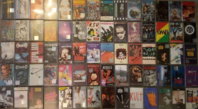 skup kaset magnetofonowych
