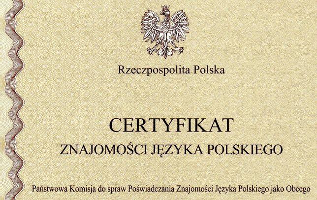 Польська мова / репетитор з польської мови