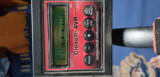 Металоискатель Clone PI-AVR