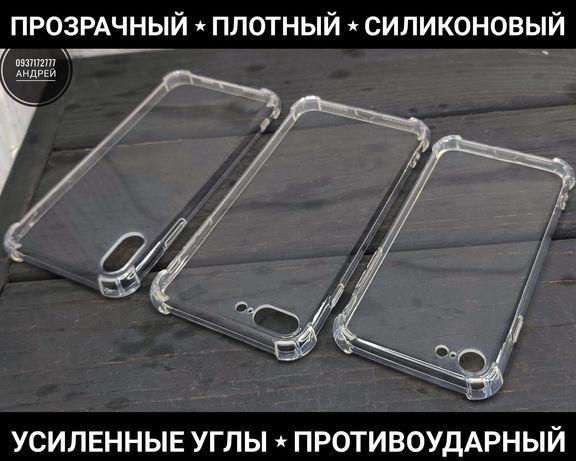 Чехол iPhone 7/8/ 7 8 Plus/ X/ XS Max/ XR/ SE 2020 ⋆ Усиленные углы!