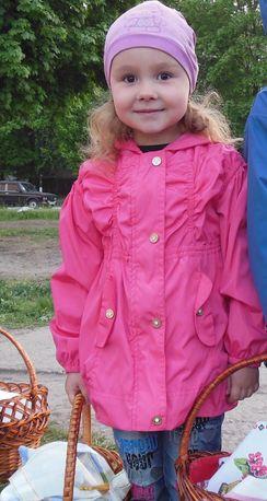 Куртка плащ ветровка