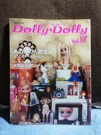 Dolly dolly vol. 17 gazeta/książka japońska o lalkach