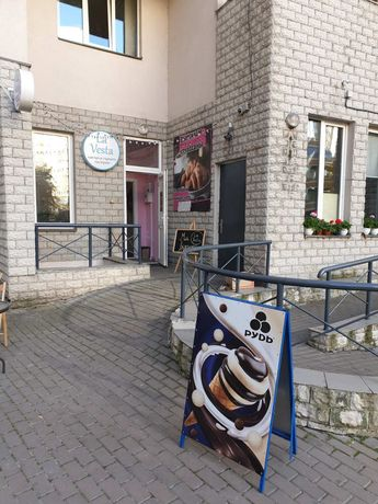 Продам кофейню на Осокорках