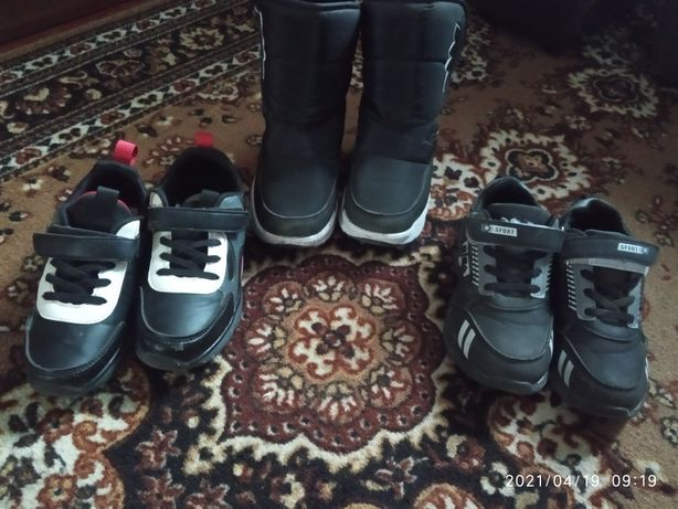 Обувь на мальчика р.30,31