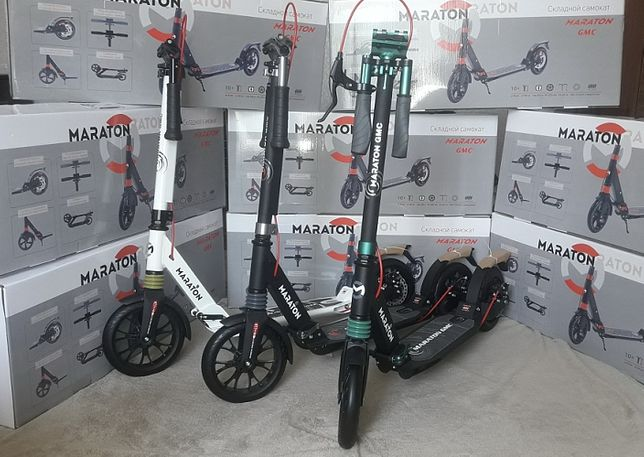Самокат міський Maraton GMC з дисковими гальмами колеса 20см до 100кг