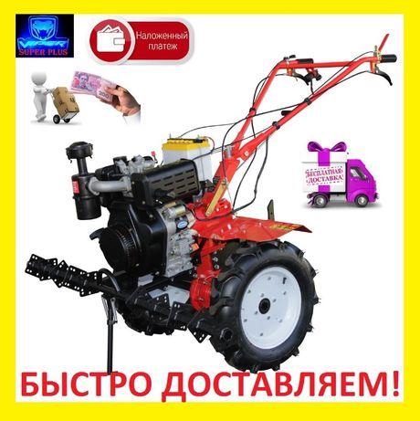 Сезонная РАСПРОДАЖА! По закупке Мотоблок FORTE 1350Е 9 электростартер