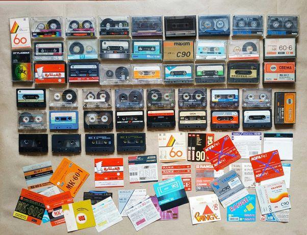 Кассета магнитофонная б/у и вкладыши в кассеты (бумажки).