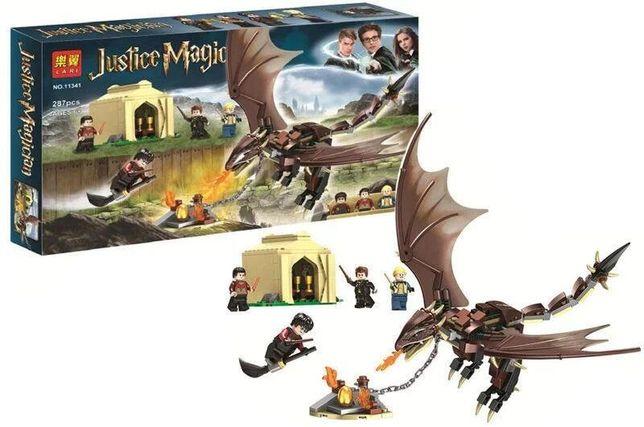 Конструктор из серии мир Гарри Поттера - Битва с драконом, типа лего
