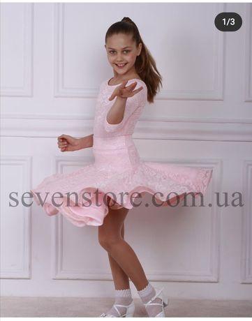 Шикарный бейсик с двумя юбками