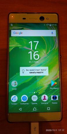 Телефон Sony Xperia XA Ultra DS F3212 Lime Gold