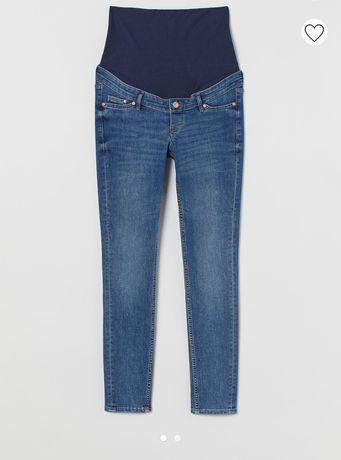 Spodnie dżinsowe ciążowe H&M jasny denim