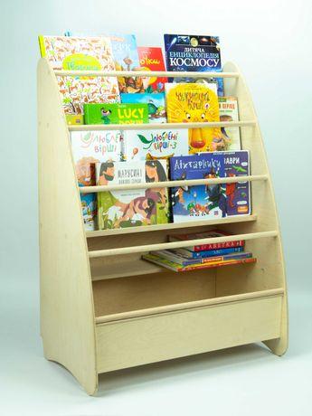 напольная полка по Монтессори до 120 книг, стеллаж для книг и игрушек