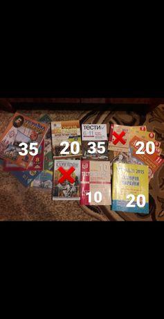Продам книги до зно за доступною ціною у відмінній якості