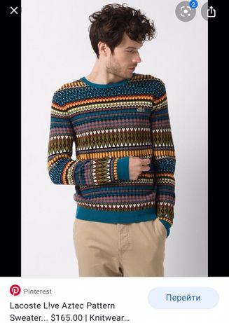 Lacoste LIVE Aztec Pattern Sweater Светр Кофта Diesel Calvin Klein