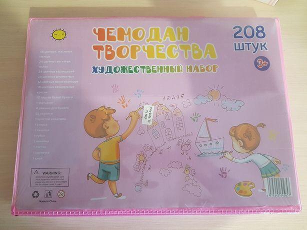 Детский набор для творчества 208 предметов, с небольшим повреждением