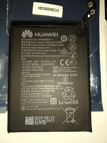 Bateria telemóvel Huawei