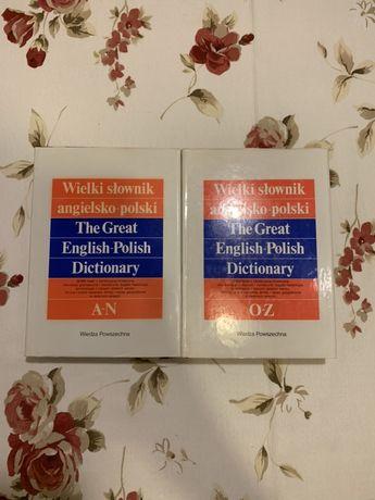 Słownik angielsko-polski Cz. 1 i 2