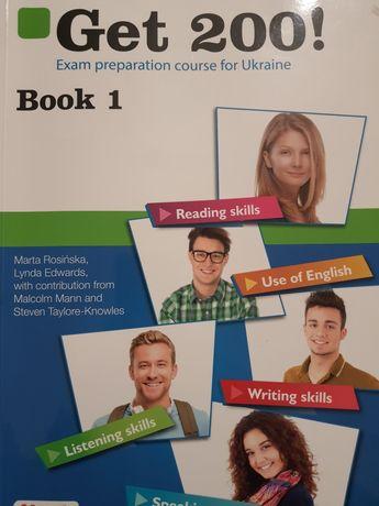 Get 200 book 1 английский