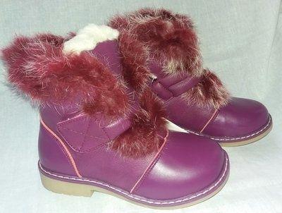Зимние кожаные ортопедические ботинки, ботиночки Шалунишка