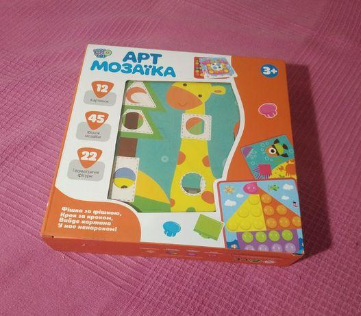 Мозайка (12 картинок) - детский набор для творчества