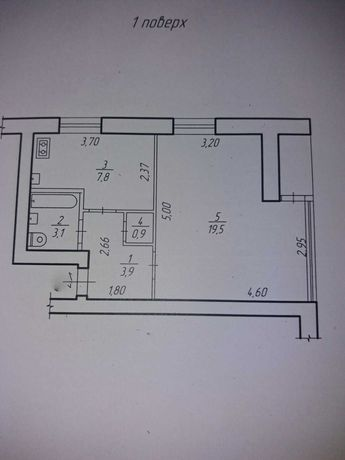 Продам 1 кімнатну квартиру під комерцію