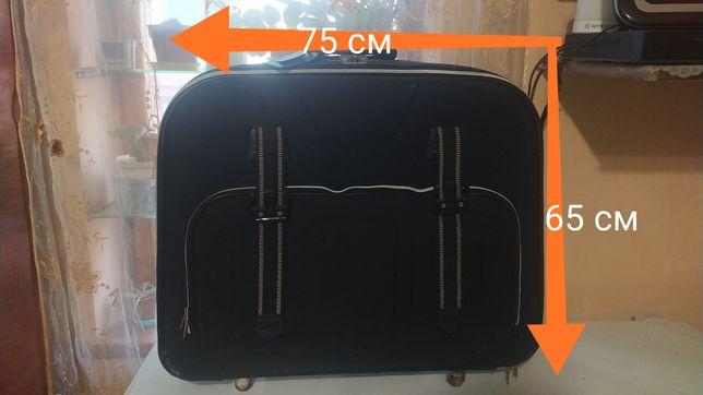 Два больших чемодана на колёсиках 75х65