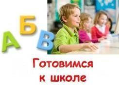 Репетитор для ребёнка дошкольного возраста
