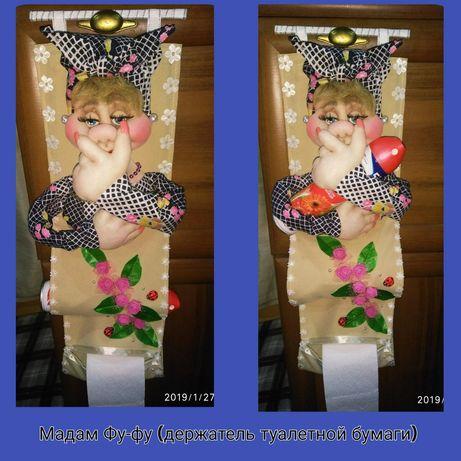 """Держатель для туалетной бумаги """"Мадам Фу-Фу"""", декор бутылок"""