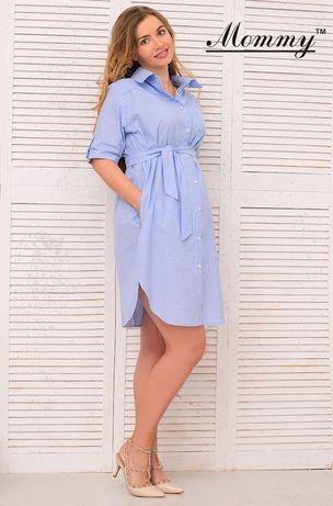 Платье для будущей мамы платье рубашка для беременных